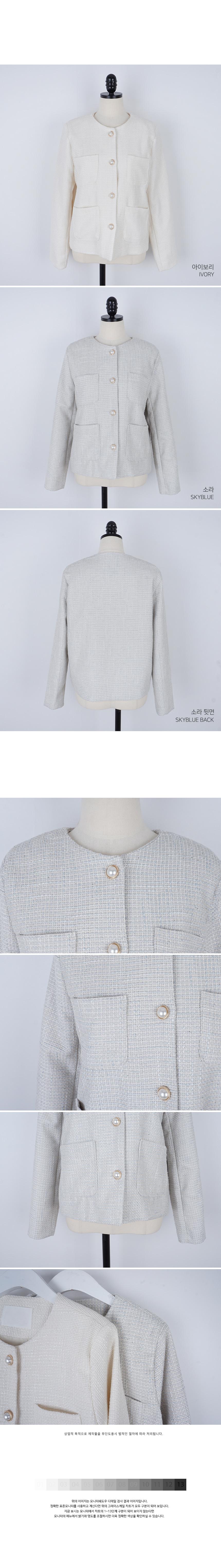 Pearl tweed jacket