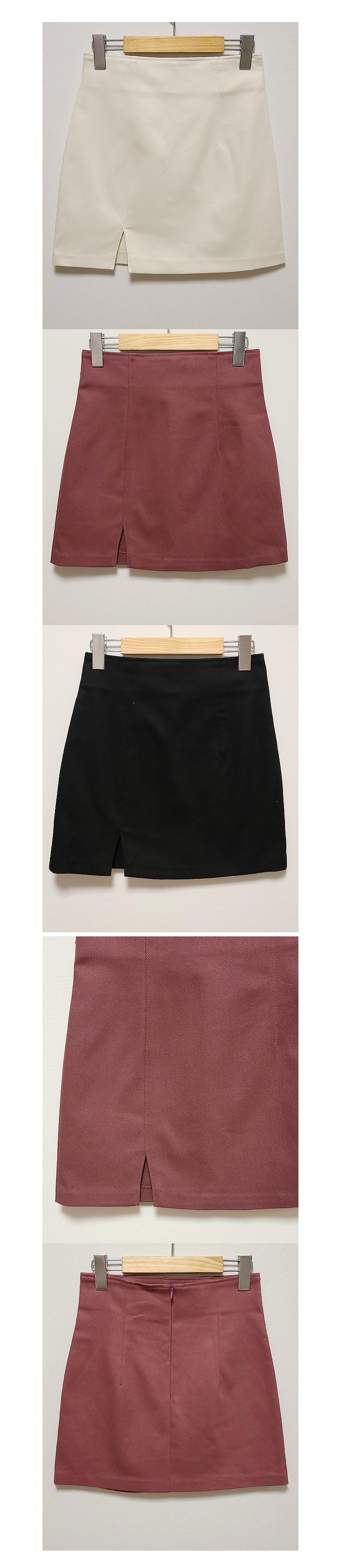 Before trim slim-fit skirt