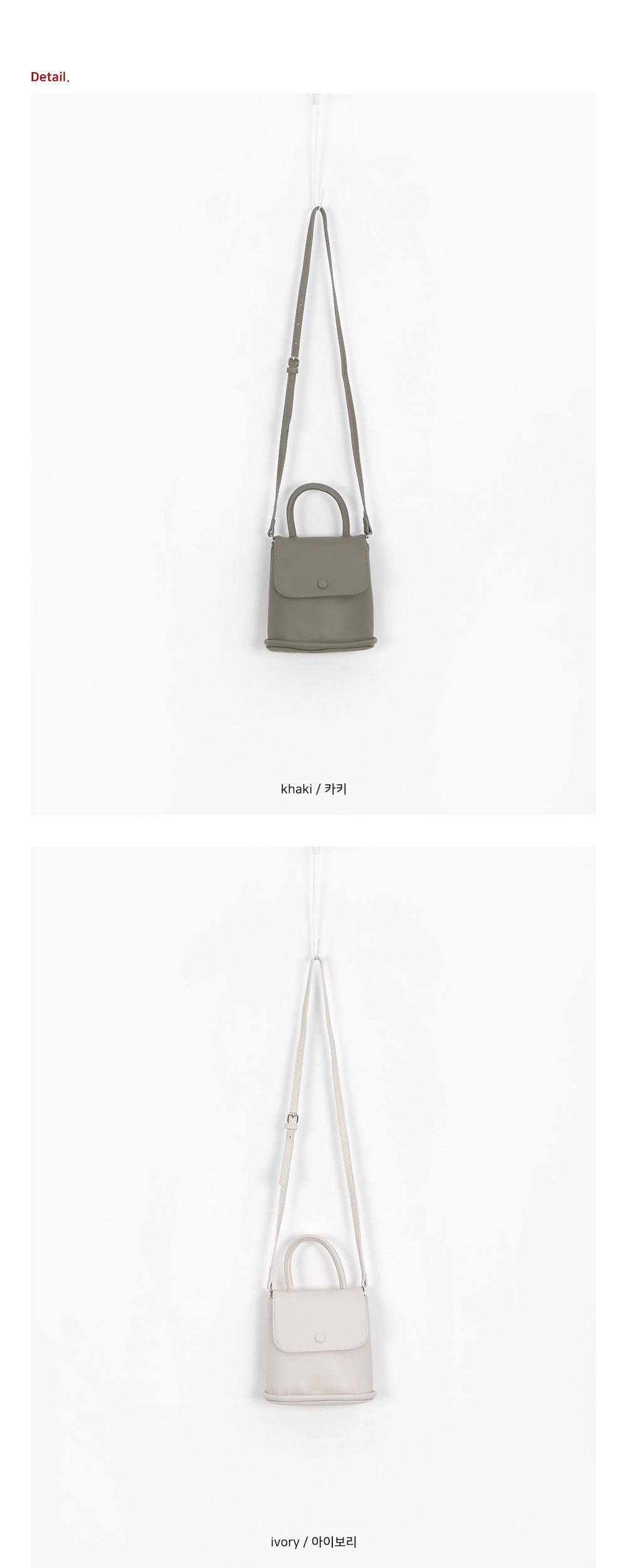 Round Shape Mini Two-Way Bag