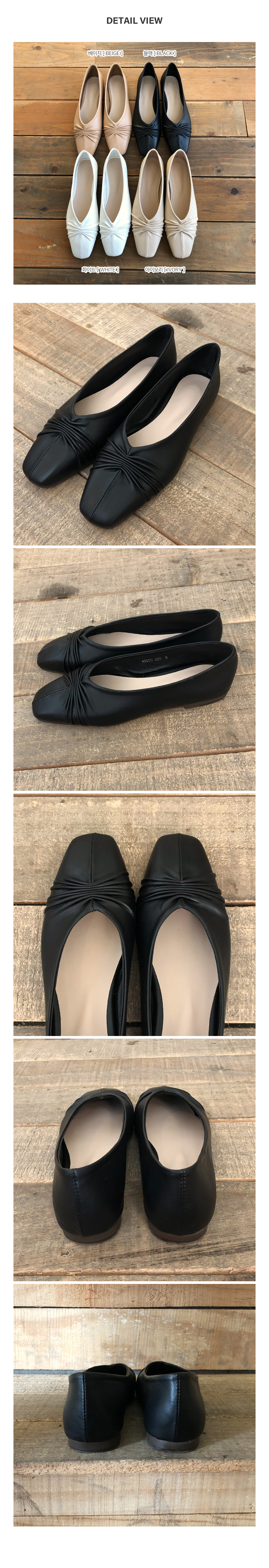 Square Shirred Flat Shoes