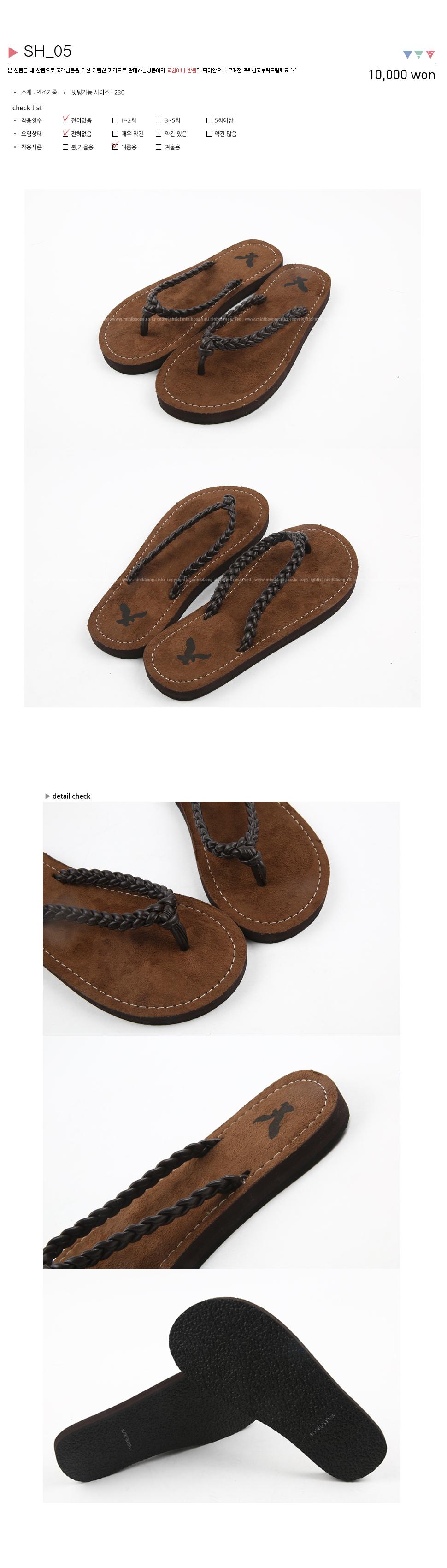 New Product_SALE Summer Shoes_Jori