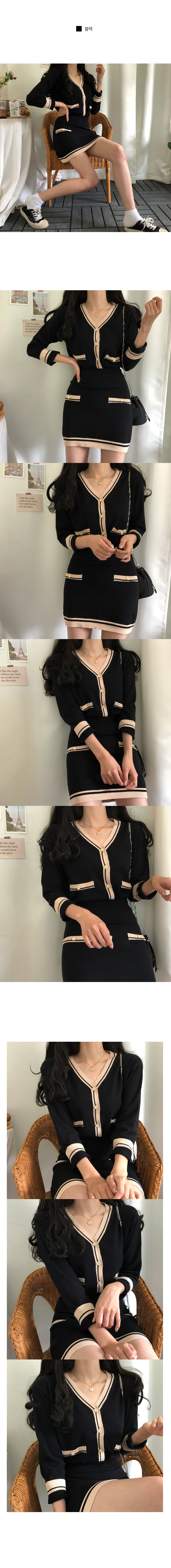 Ari cardigan + knitted skirt two-piece set