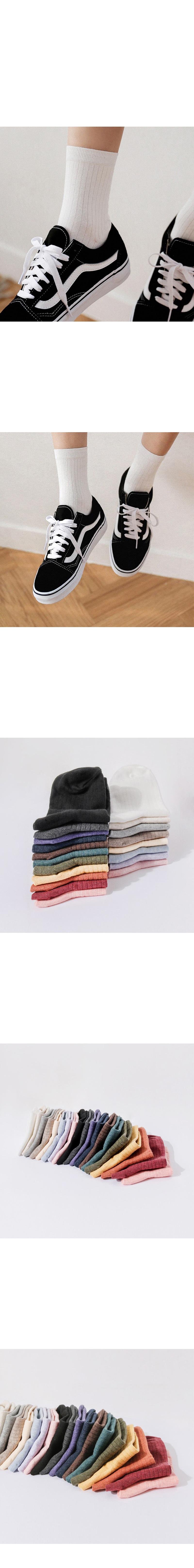 Basic Ribbed Socks