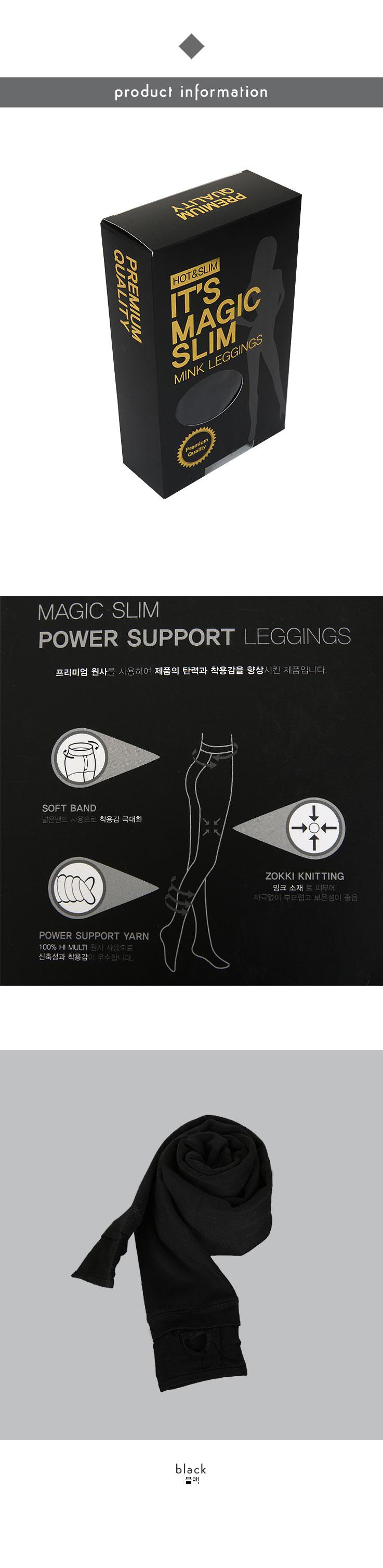 Mink - pressure tights