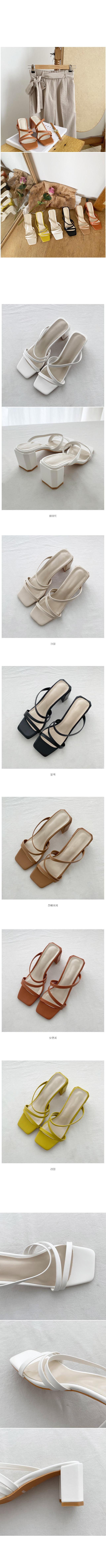 Peach strap sandal heel