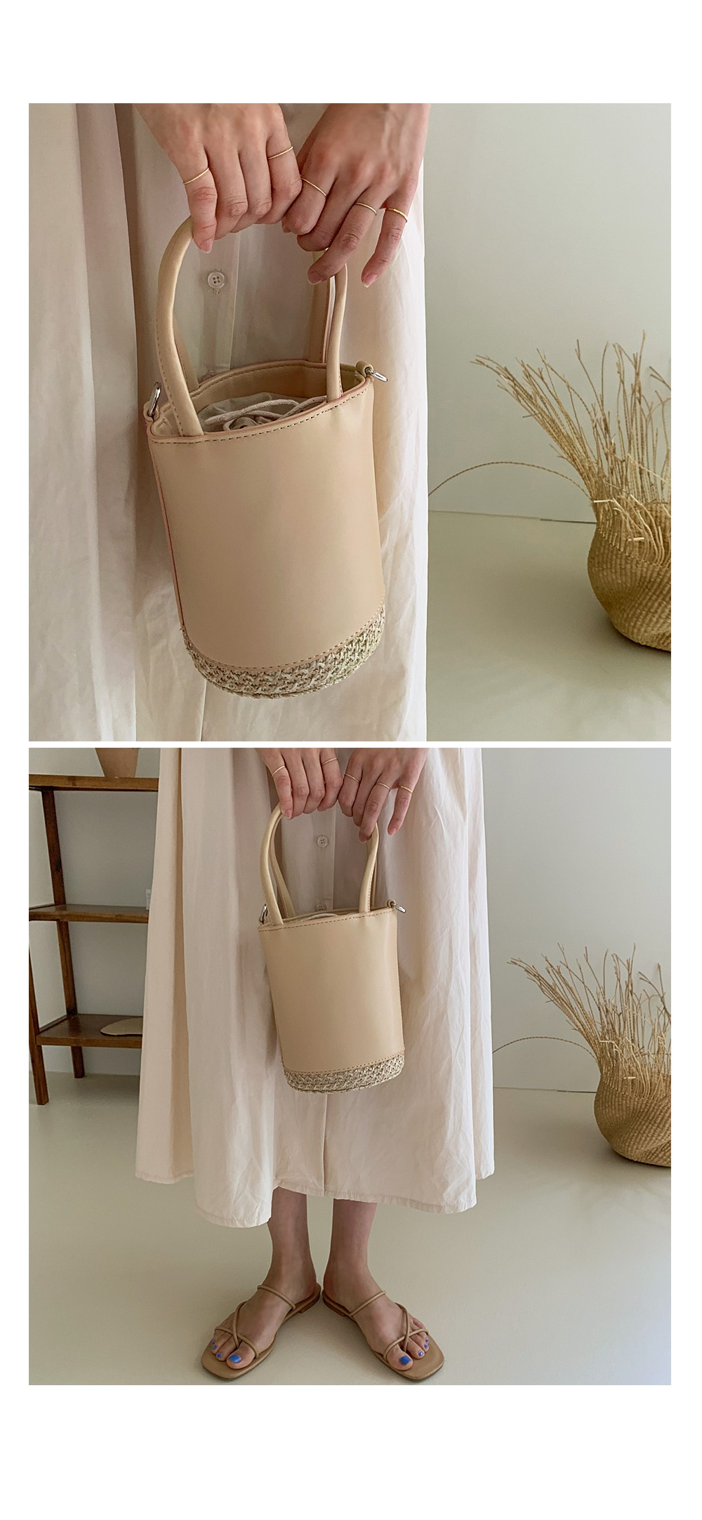 Pyratan cylindrical bag