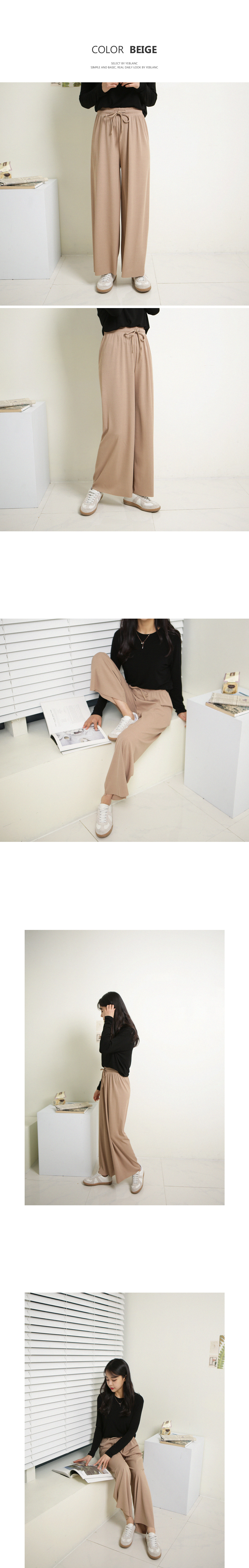 Daily wide ribbed banding pants P#YW399