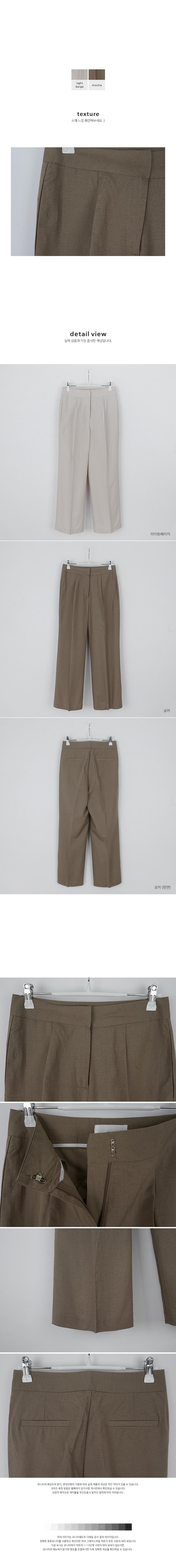 Dry linen pants