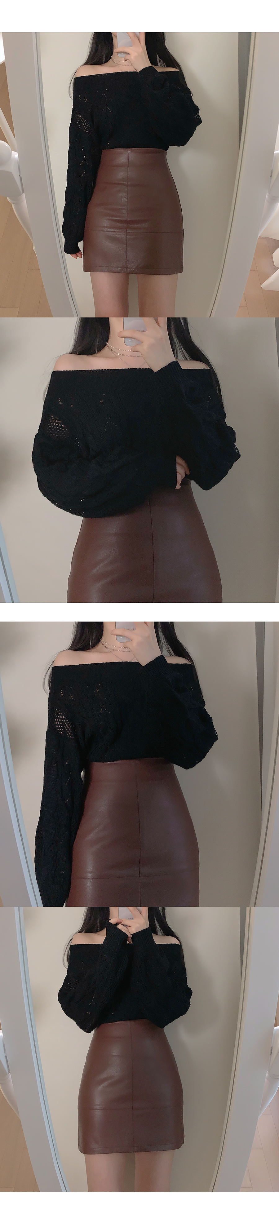 Sexy Leather Slim Fit Skirt