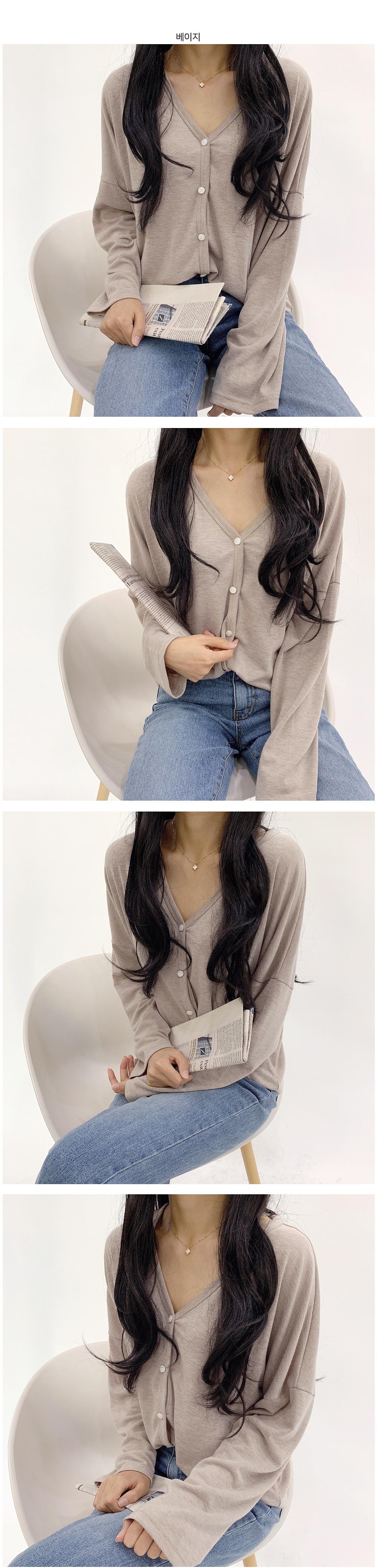 Daily V-neck cardigan T#YW364