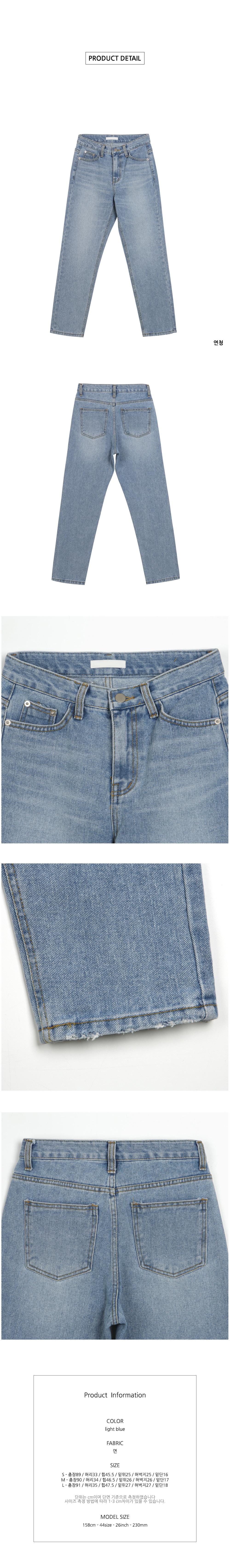 Loose-fit cover Light Blue Denim P # YW394
