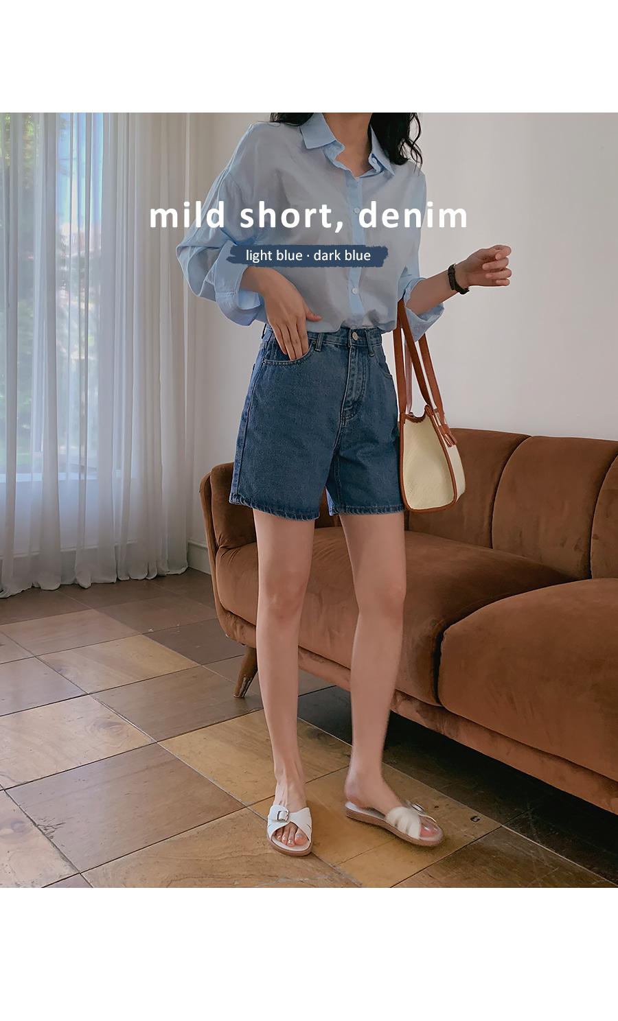 Mild short denim