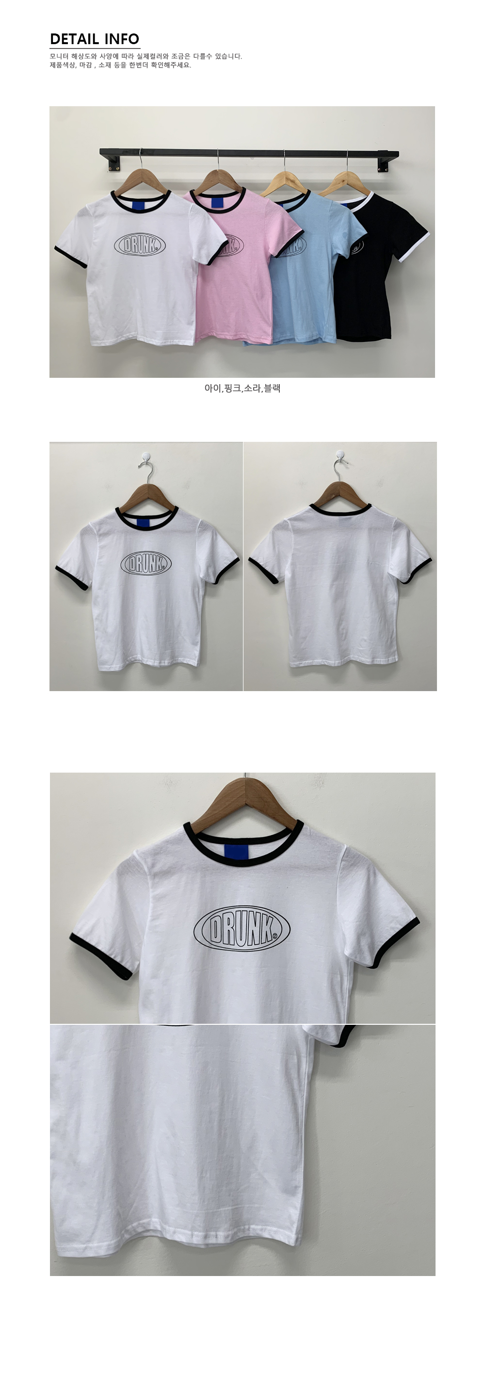 Drunk cropped short cropped short sleeve tee