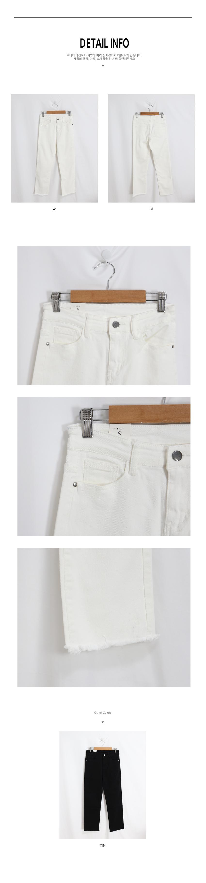 쫀쫀Cotton Date Pants
