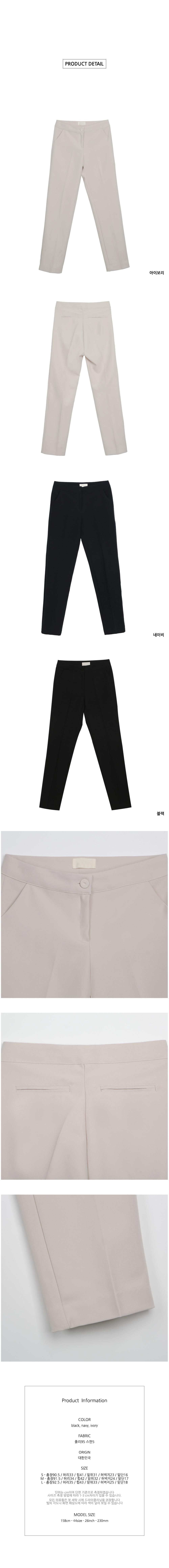 Slim Date Fit Basic Slacks P#YW416