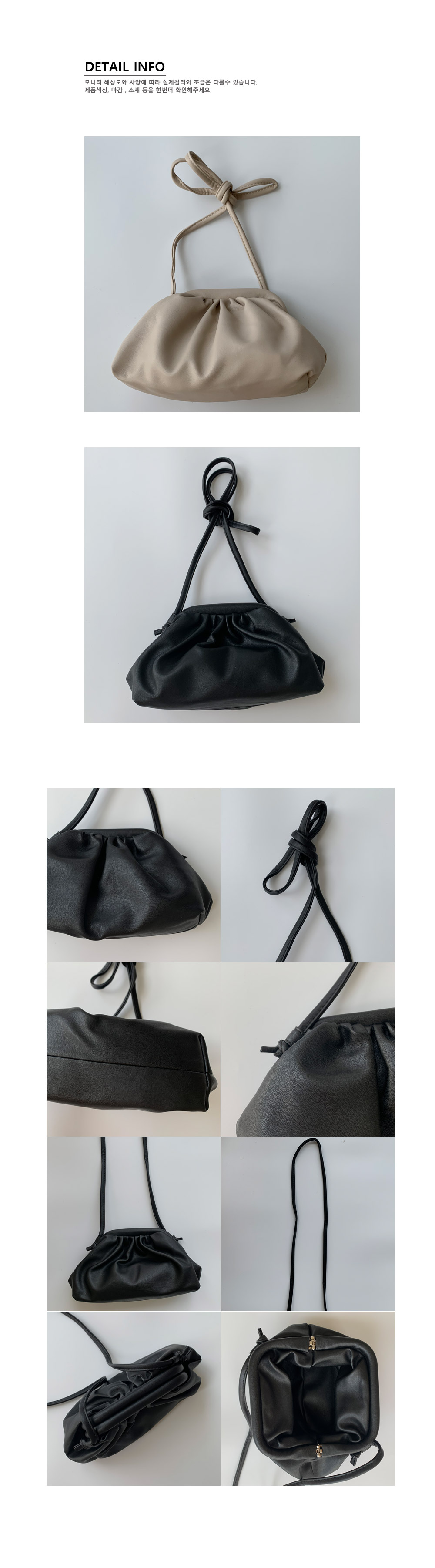 Dumpling Wrinkle Cross Bag