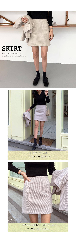 Ale check wool skirt