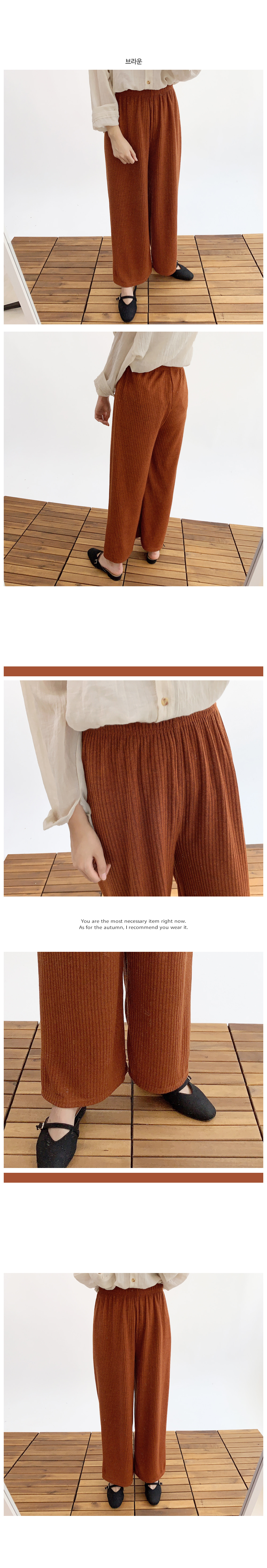 Wide Ribbed Banding Pants P#YW344