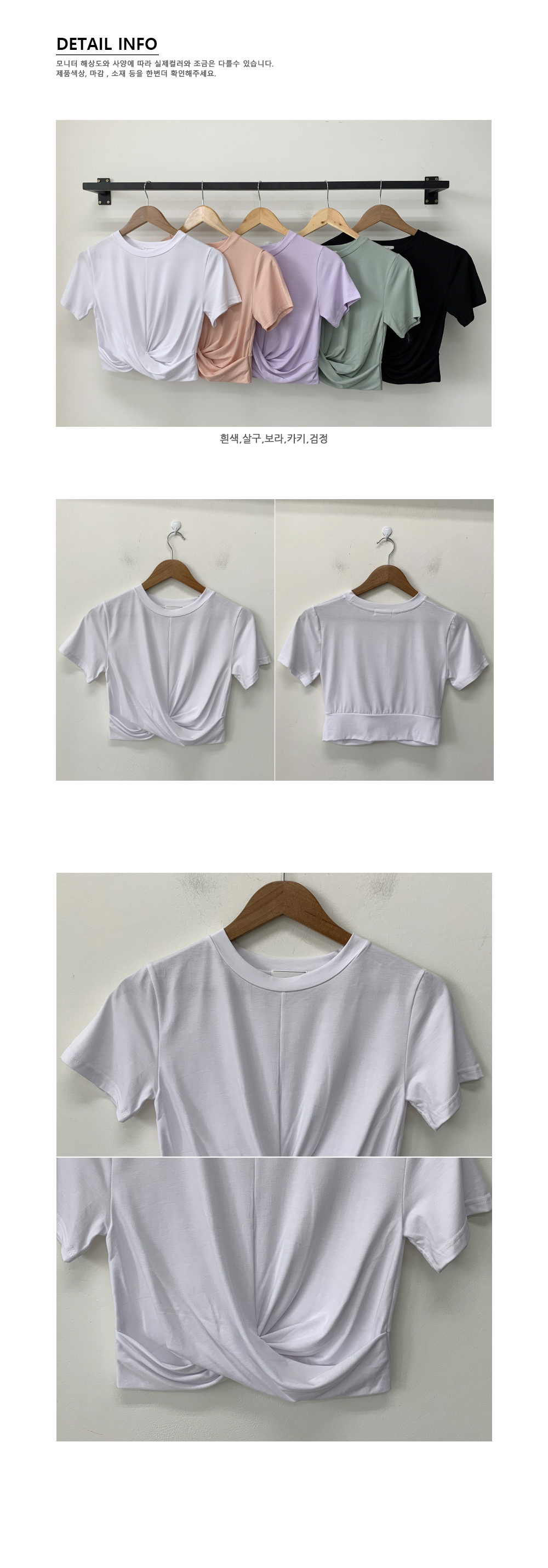 V knot cropped short sleeve tee