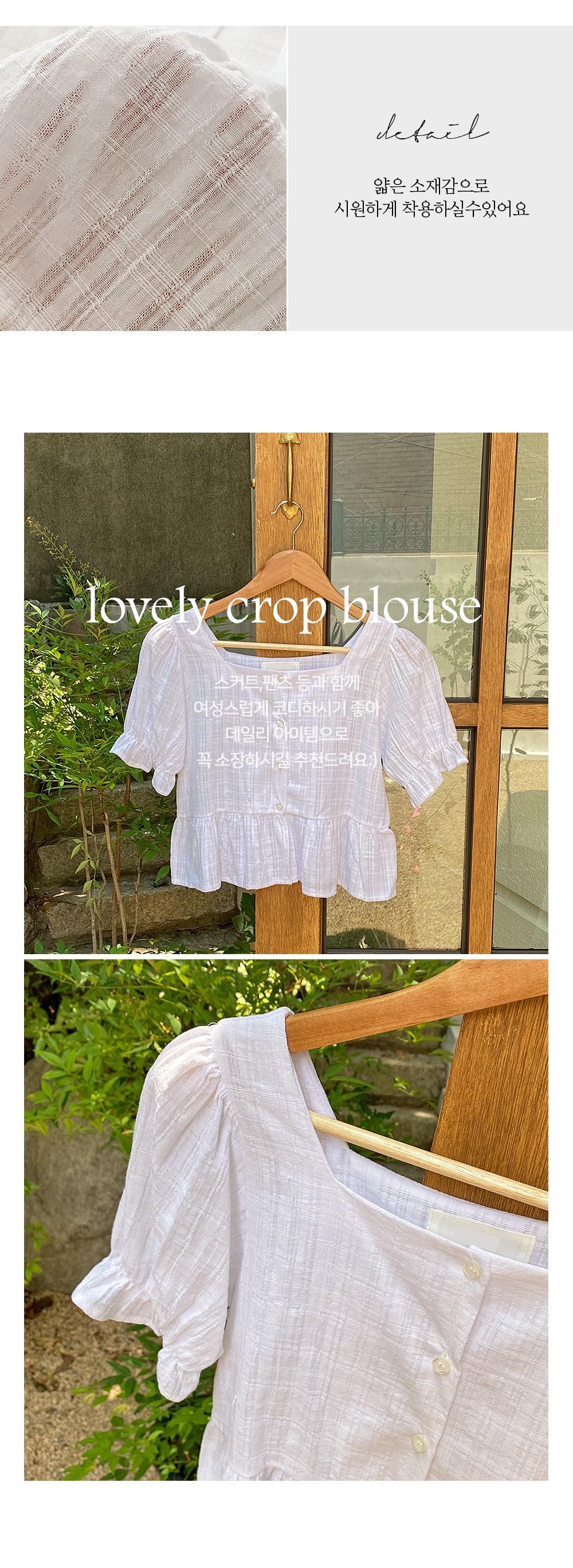 Hiros Square Crop BL