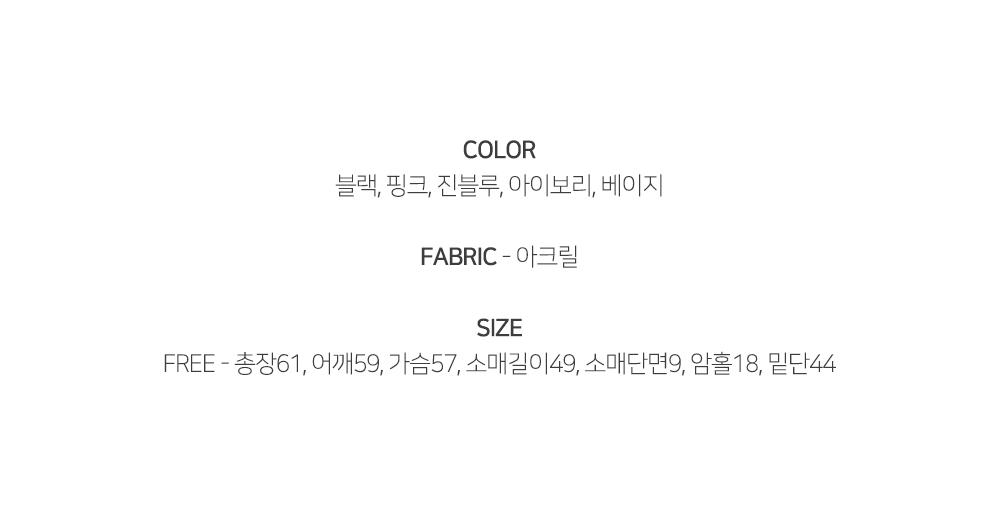 Frill color V-neck knit T#YW398