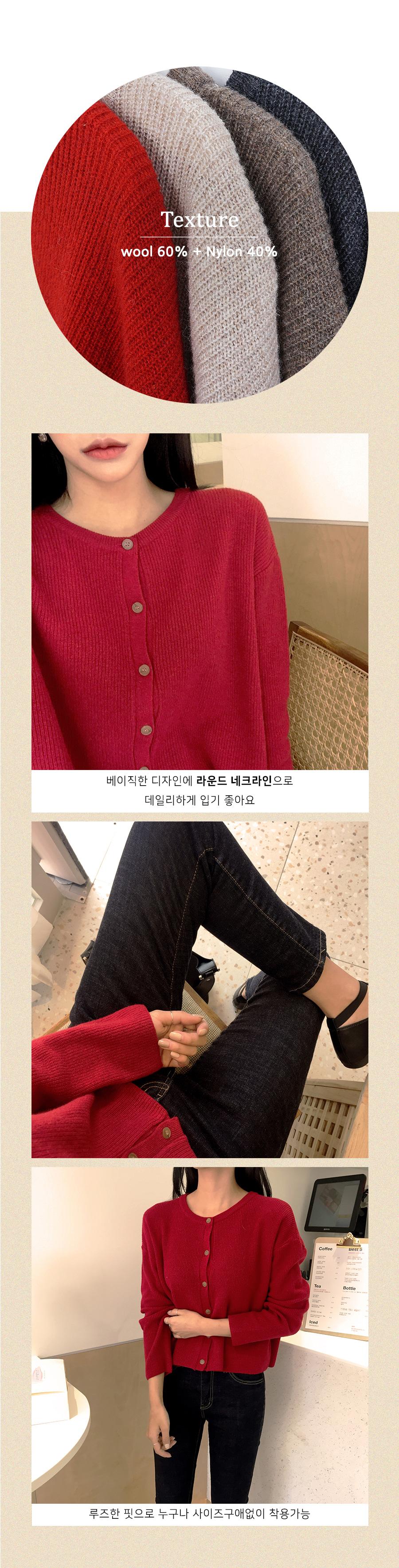 Melody crop cardigan
