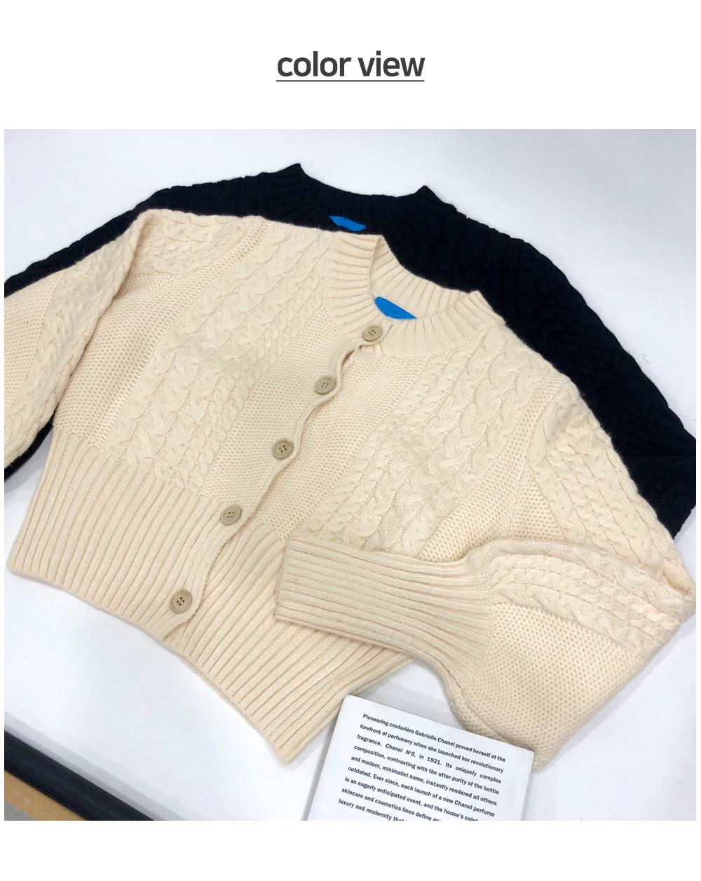 Twisted Knitwear cropped cardigan T # YW153