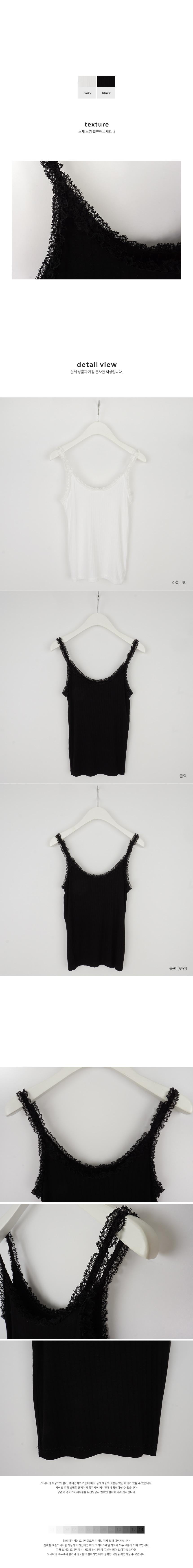 Lace sleeveless