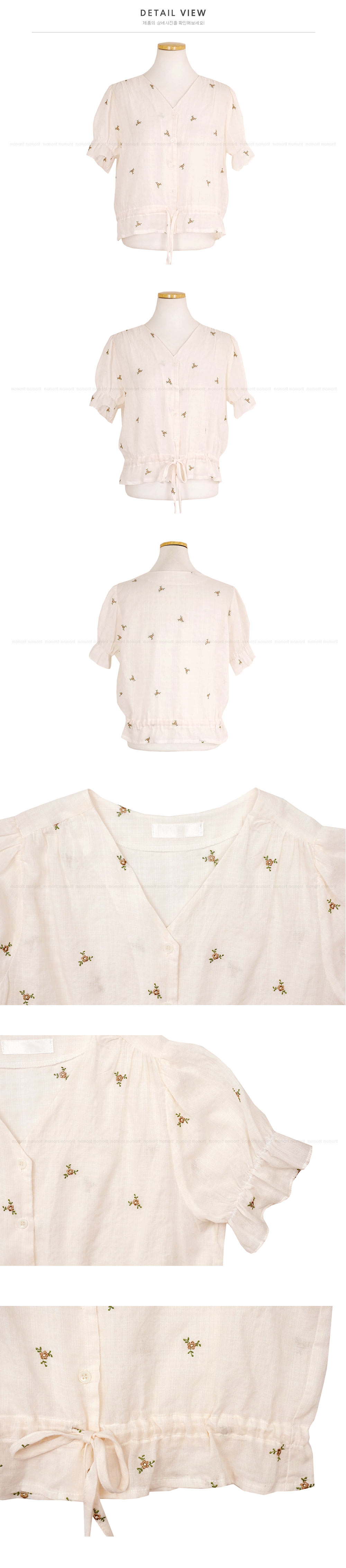 Ethnic shirring cropped embroidery blouse