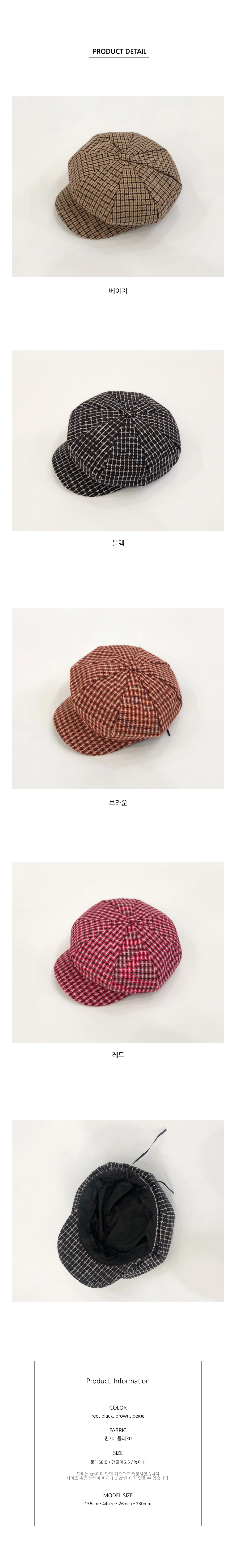 Check octagon bread hat beret H#YW010