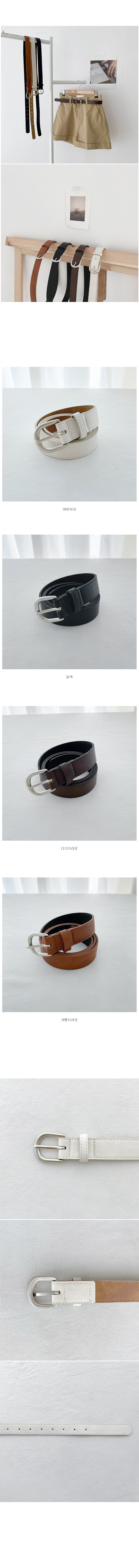 Buffy daily belt