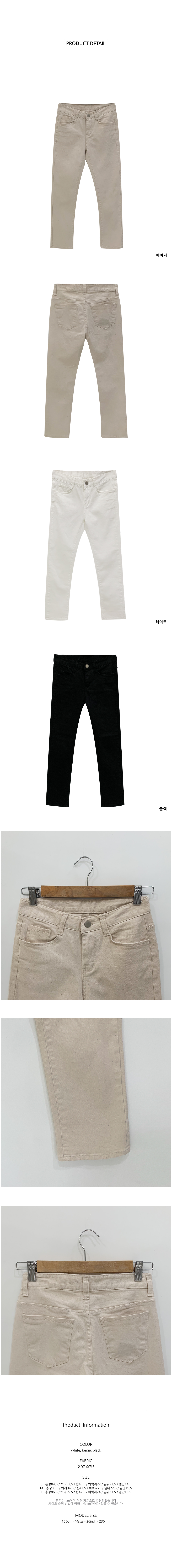 Daily Slim Date Cotton Pants P#YW333
