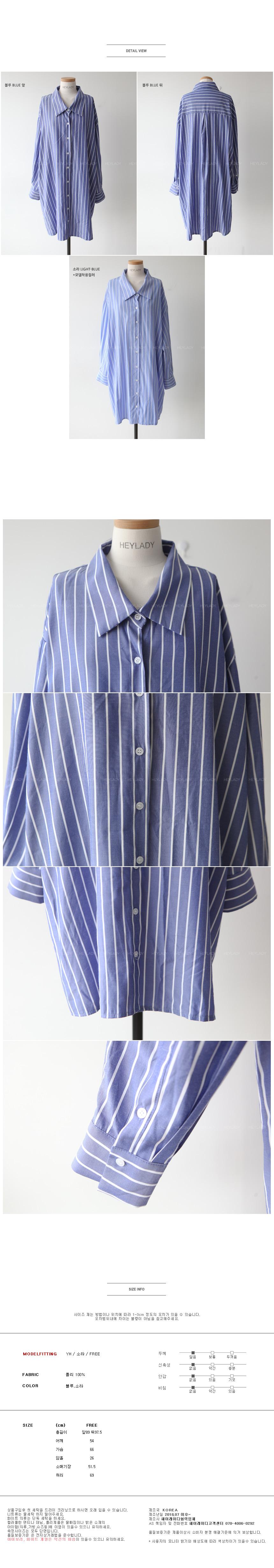 Bilton striped shirt dress