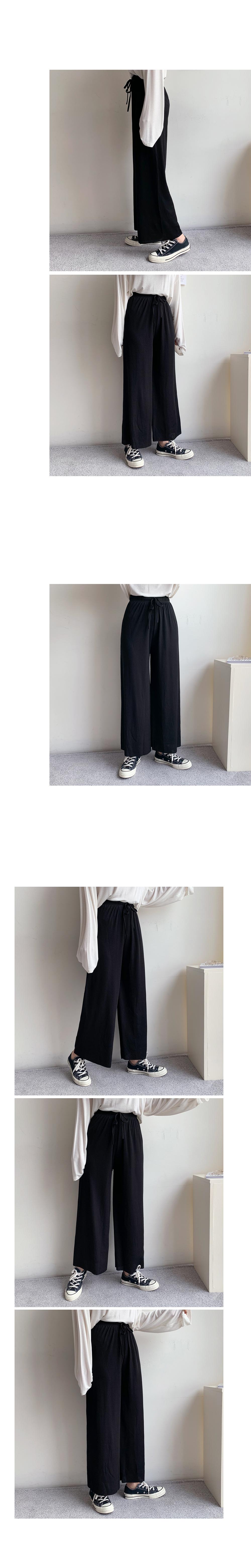 Bigolge Wide Long Pants