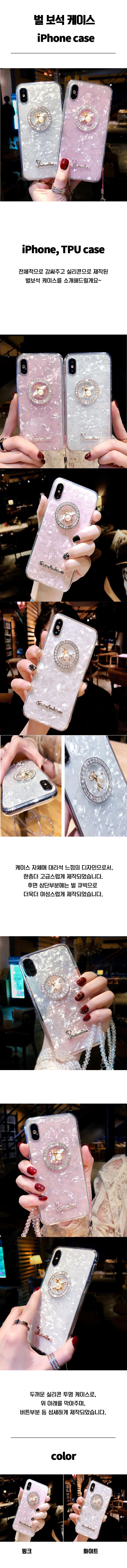 ♥♥ Bee Jewelry Case