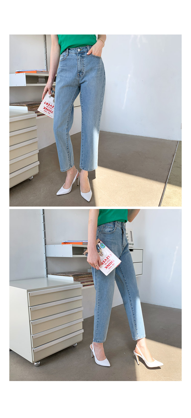 Breen straight-fit exhaust denim pants
