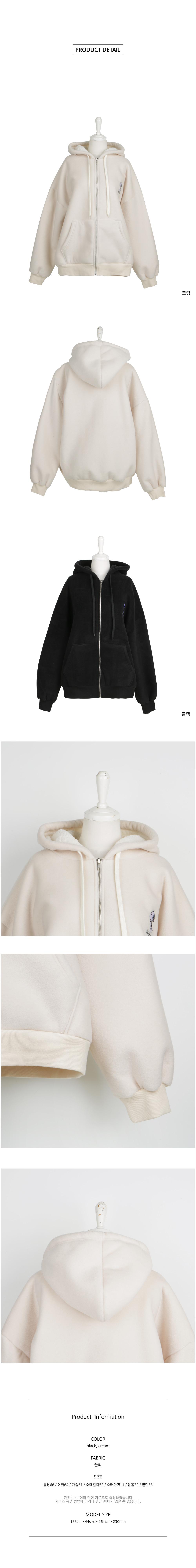 Snoopy fleece fleece hooded zip O#YW342