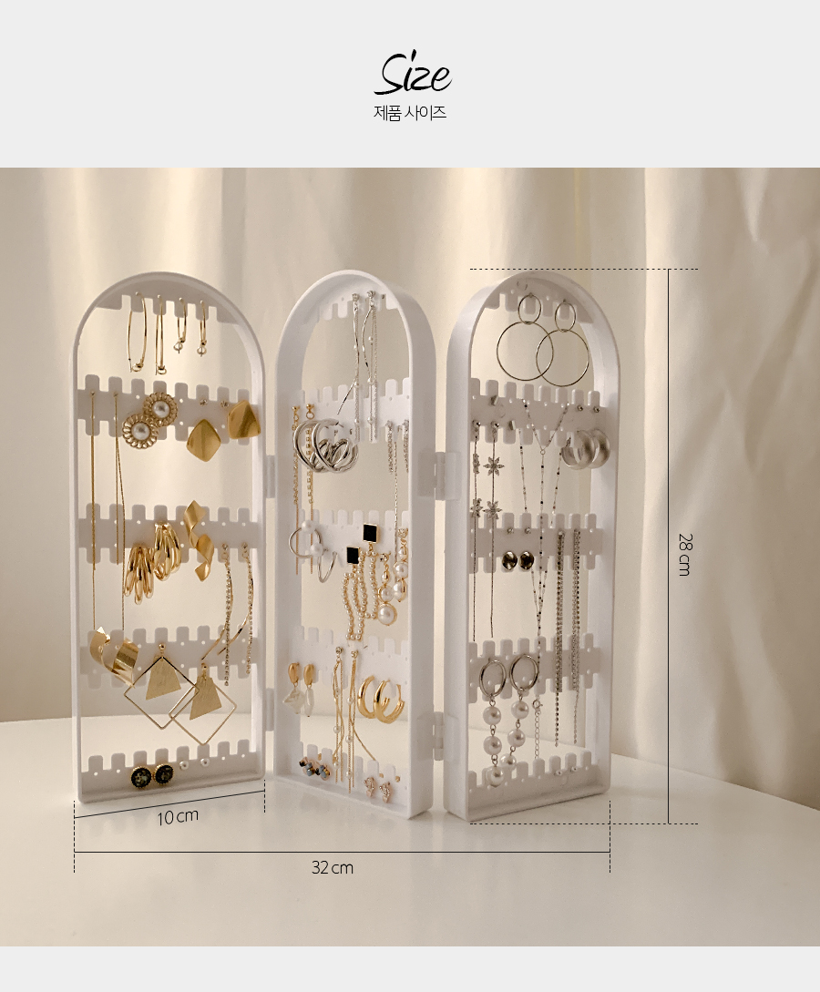 Earrings accessory holder