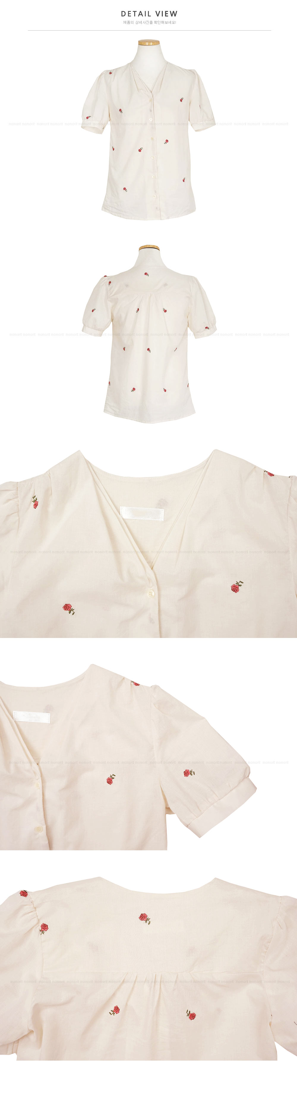 Ethnic rose embroidery shirring blouse