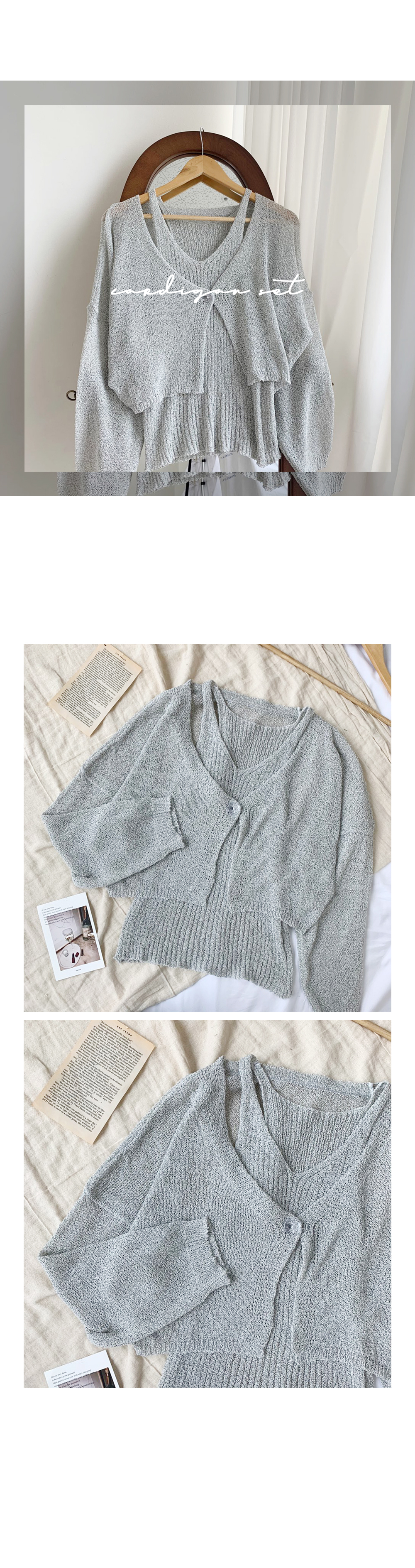 Jeri crop cardigan set