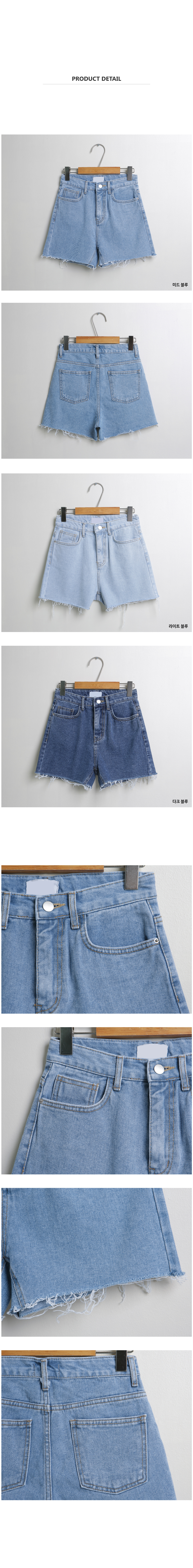 3 color cutting high jeans pants P#YW485