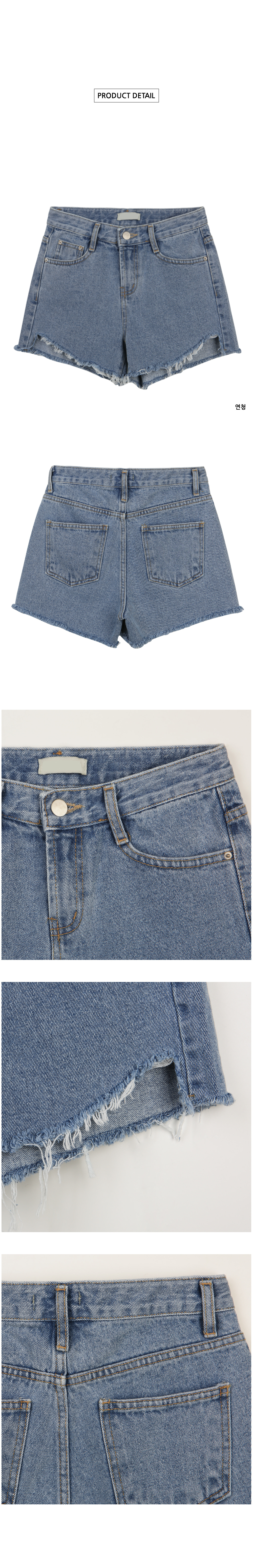 Trim cutting undress jeans pants P#YW465