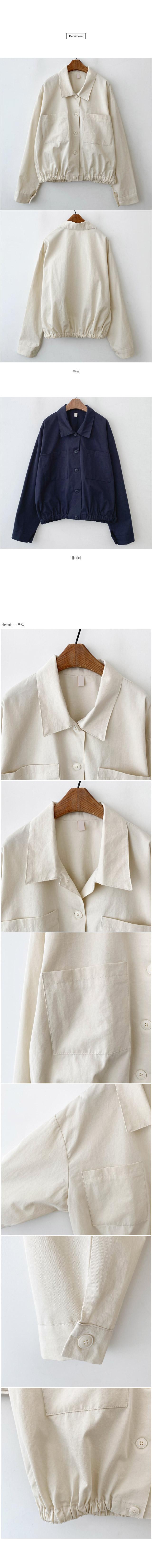 Window banding cotton short jacket