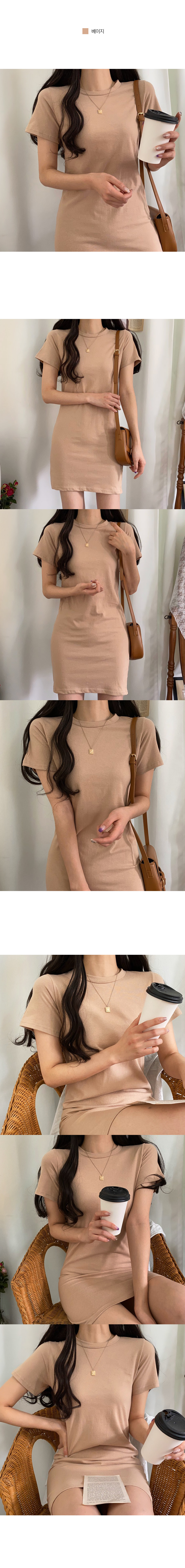 Short Sleeve Slim Mini Dress