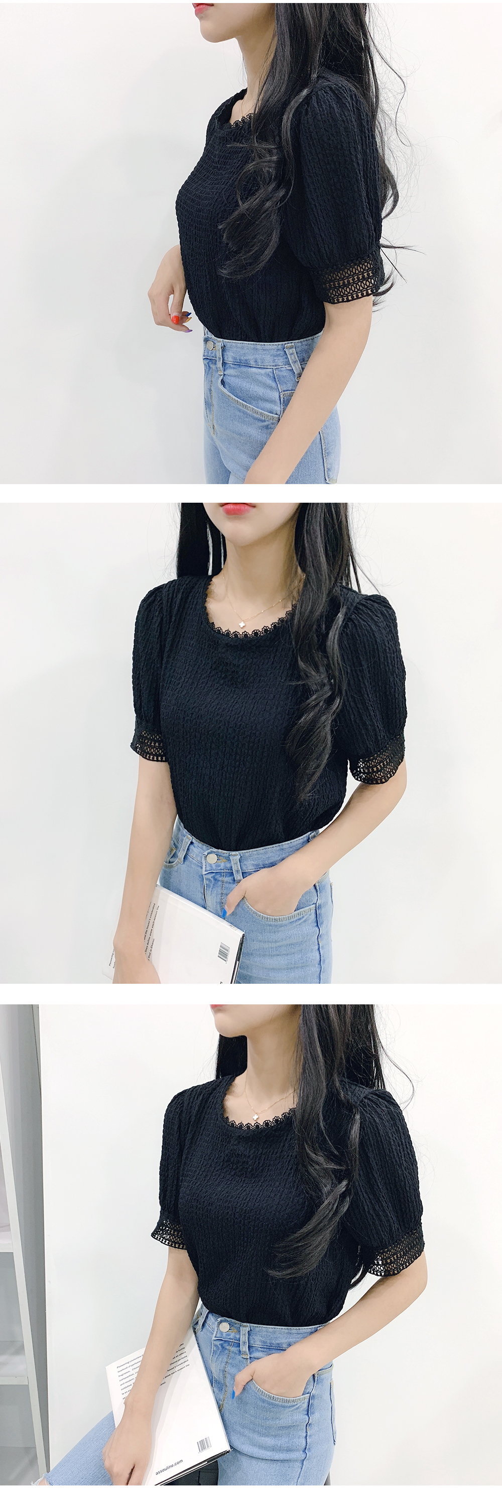 Advanced Simple! Smoke wrinkle blouse T#YW347