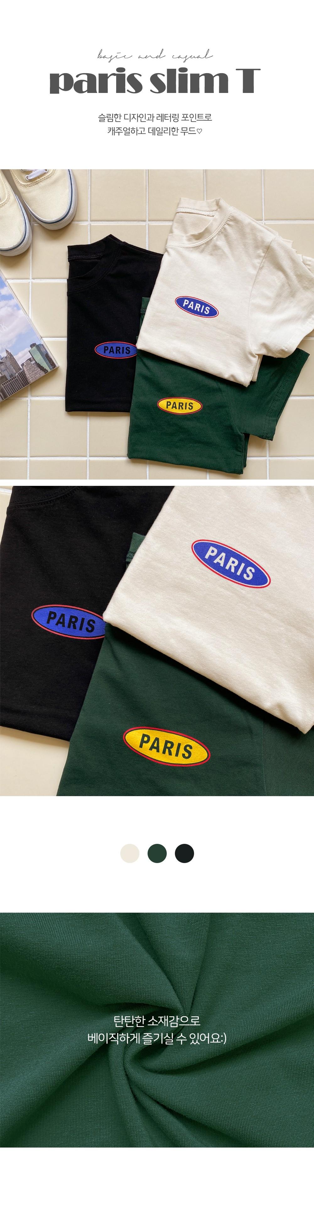 Paris Logo Slim T