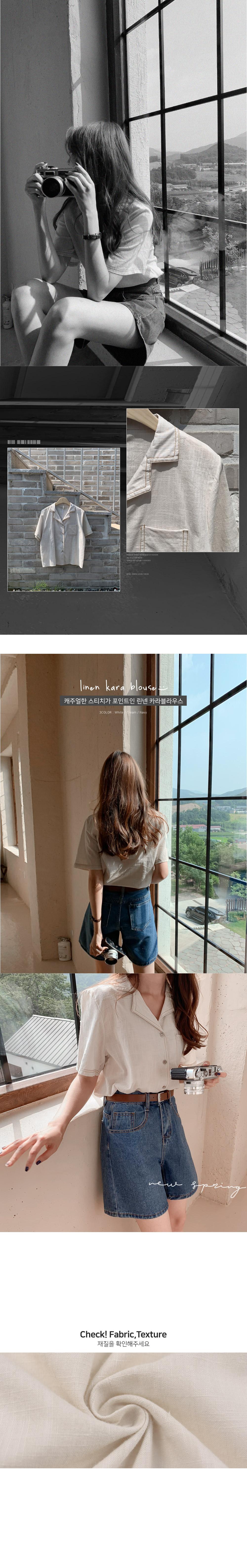Martina linen collar blouse