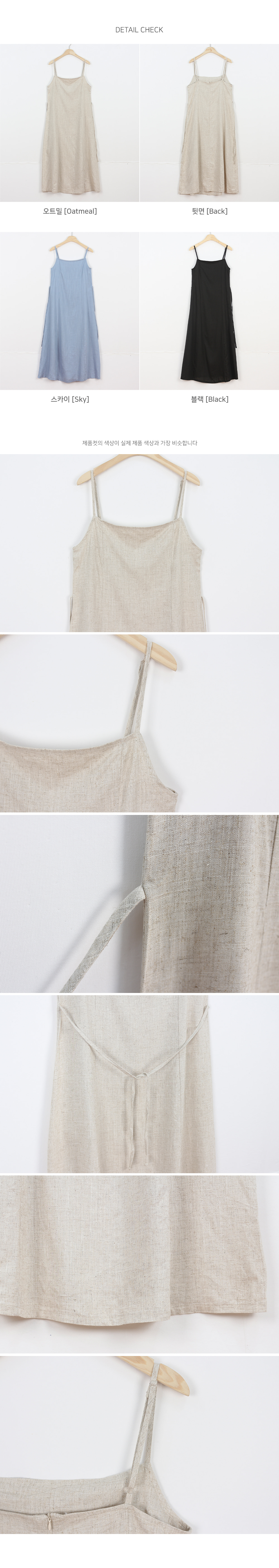 Leela Summer Long Bustier Linen Dress