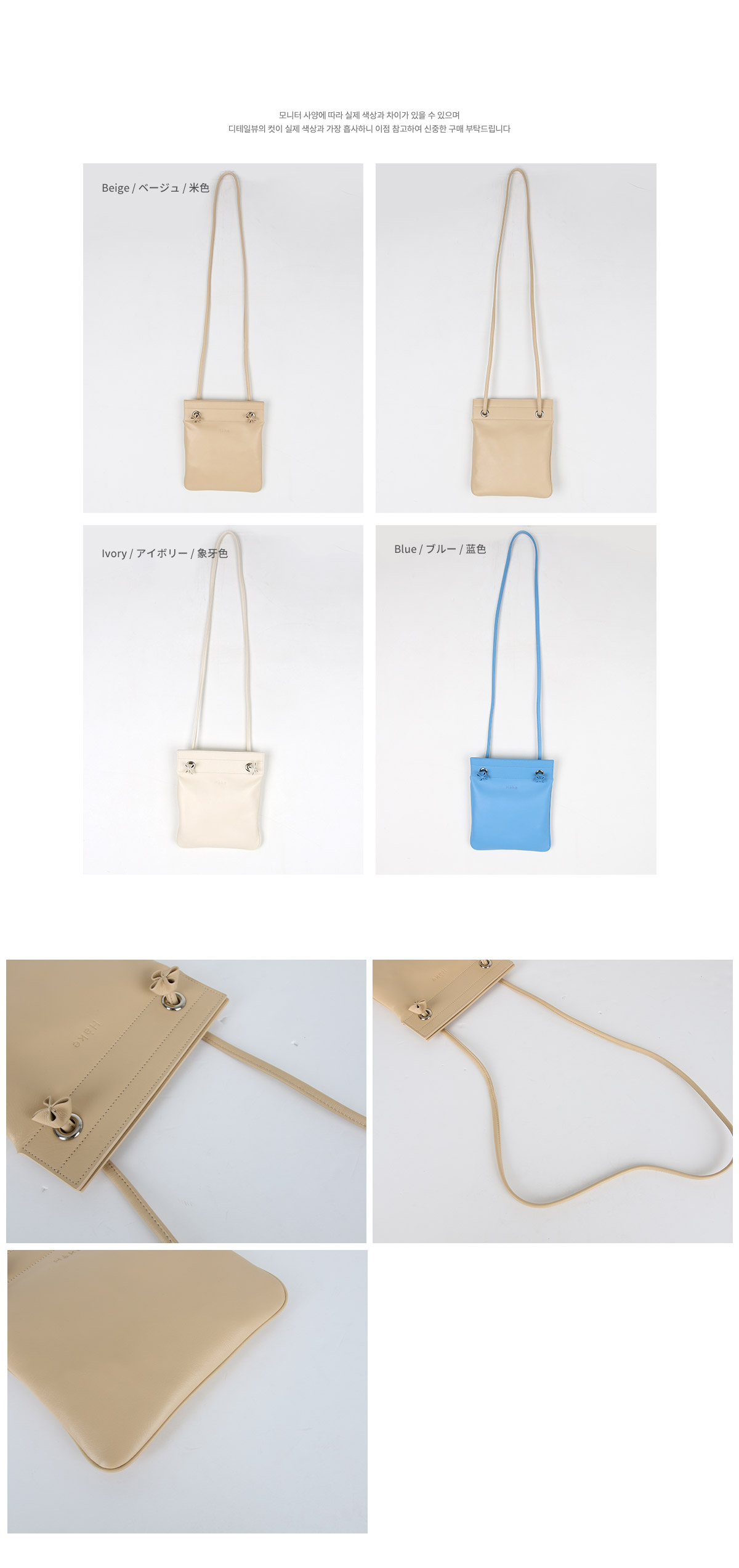 Have Cap Mini Bag