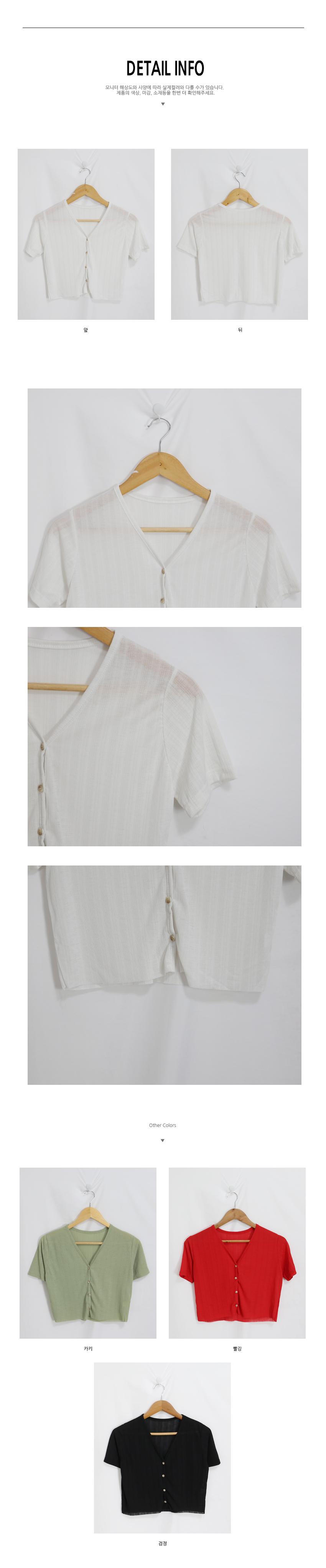 Summer v neck cropped cardigan